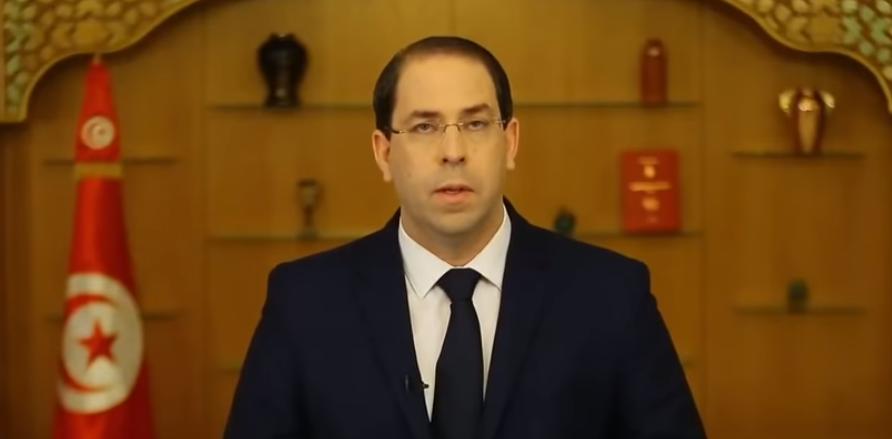 فيديو – كلمة رئيس الحكومة يوسف الشاهد