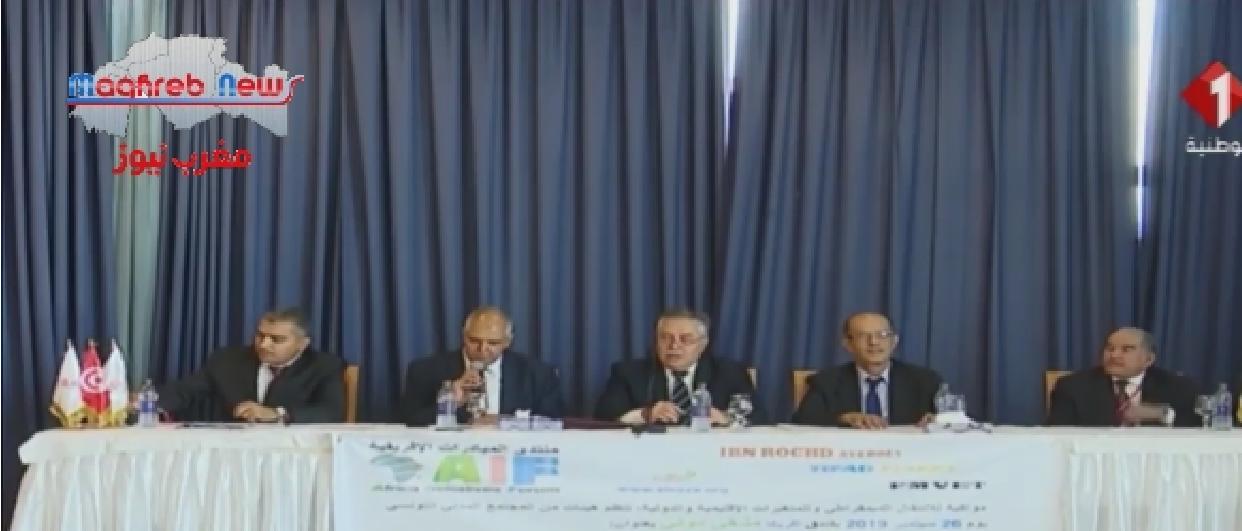 ندوة بعنوان .. المسار الديمقراطي .. التحديات الأمنية والتنموية في تونس وأفريقيا