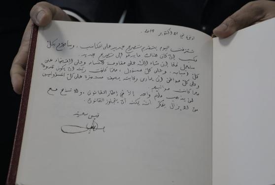 فيديو – الرئيس المنتخب قيس سعيد يصرّح بمكاسبه ومصالحه