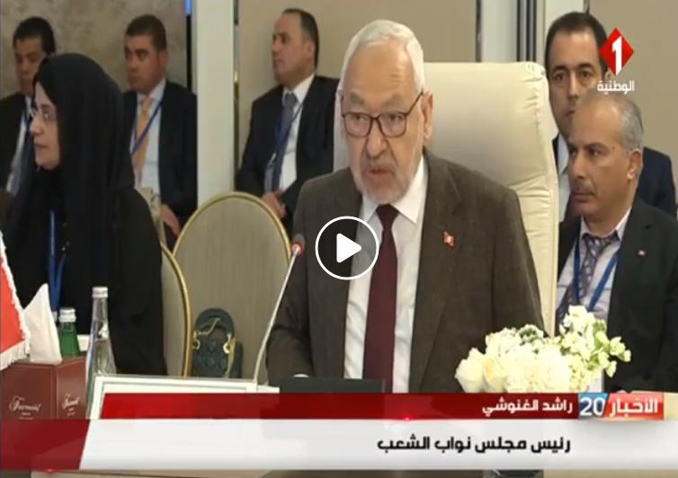 """الغنوشي : """"فلسطين ليست بضاعة حتى نتحدث عن صفقة """""""