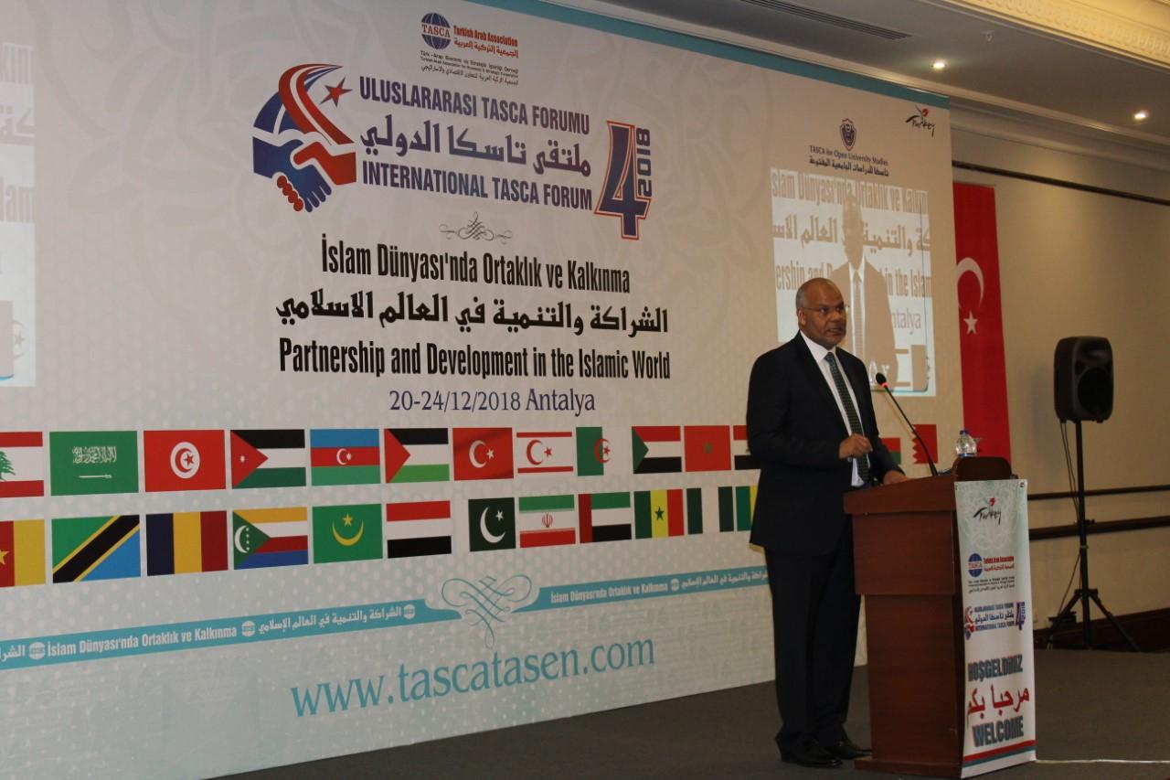 التقرير الختامي والتوصيات للدورة الرابعة لملتقى تاسكا الدولي للشراكة والتنمية في العالم الاسلامي