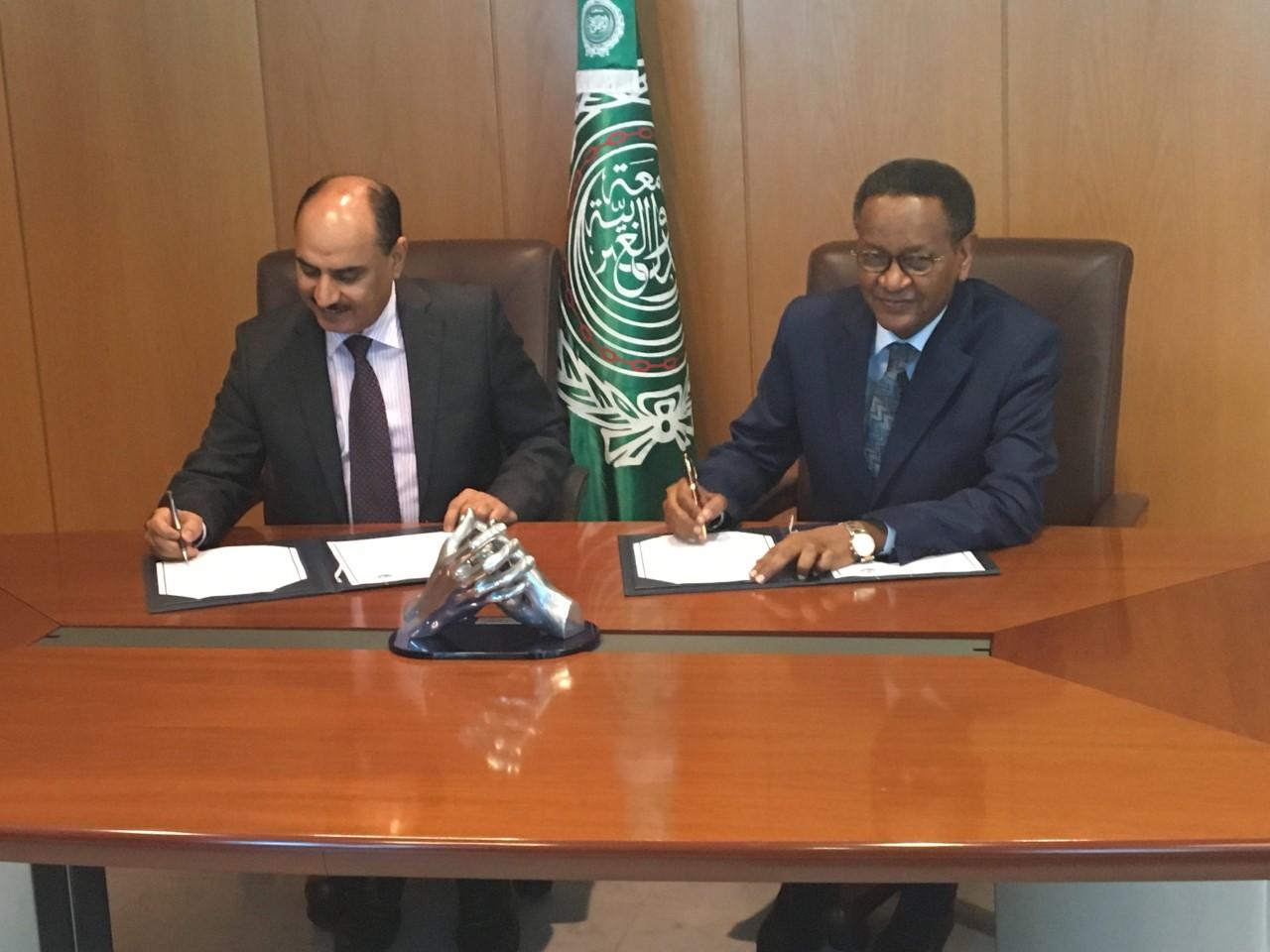 الالكسو واتحاد اذاعات الدول العربية يوقعان مذكرة شراكة اعلامية